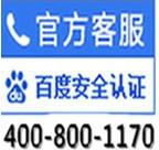 北京万通空调移机维修中心