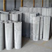 我们是安平金钢网生产商