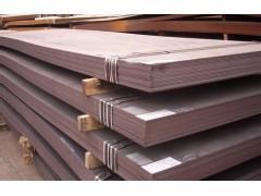 供应:SPA-H集装箱耐候钢板