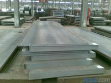 天津市久特钢铁贸易有限公司