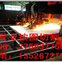 舞钢博正钢铁贸易有限公司