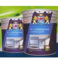 OTL-水性聚氨酯防水涂料防水材料(绿色环保新科技)