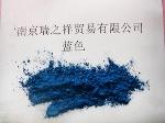 低价颜料用氧化铁蓝厂家直供
