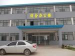 南京古蓝环保设备实业有限公司