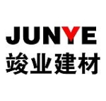 广州荔湾竣业有限公司