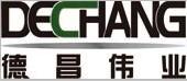 北京市德昌伟业建筑工程技术有限公司