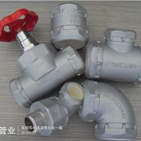 品牌阻氧型铝合金衬塑(PE-RT)复合管供应