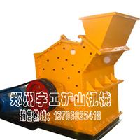 郑州宇工矿山机械制造有限公司