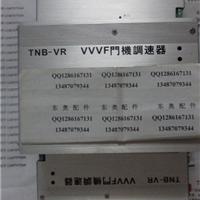 供应东芝电梯TNB-VR VVVF门机调速器