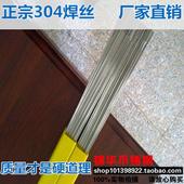 上海金跃焊材有限公司