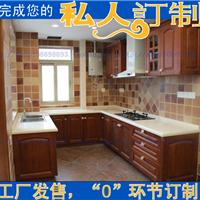 北京爱尚提供纯实木橱柜,红橡实木门板