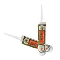 供应永安牌幕墙胶YA-8100硅酮结构胶