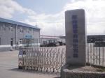 青岛新伟嘉音自动化包装有限公司