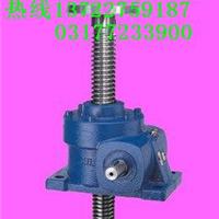 供应SWL100蜗轮丝杆升降机