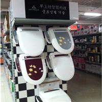 潍坊早上好智能卫浴科技有限公司