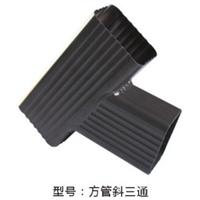 江苏_成品天沟_彩铝落水系统_方形雨水管