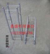 霸州市鑫盛桁架舞台厂