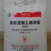 LDPE M5100