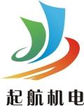 武汉起航自动化工程有限公司