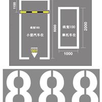 珠海厂区划线珠海划线厂家珠海小区划线珠海车位划线