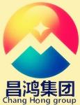 广东昌鸿不锈钢集团股份有限公司