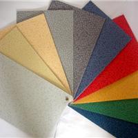 遂宁南充PVC塑胶卷材地板幼儿园地板手术室地板