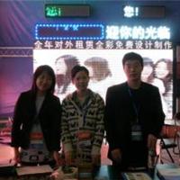 西安台达光电科技有限公司