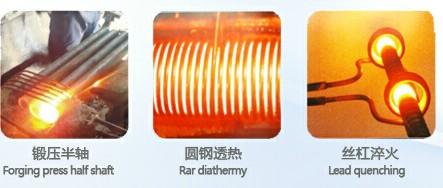 供应全效节能的高频加热设备操作简单