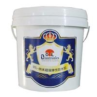 欧特丽纳米超弹性防水涂料透明防水胶/外墙屋面