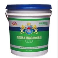 厨卫家装防水涂料欧特丽JS防水涂料 厨卫间水池