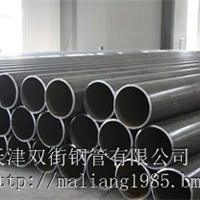 高频直缝焊管 (ERW) 20