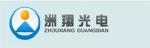 深圳市洲翔科技有限公司
