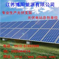 江苏博阳能源有限公司