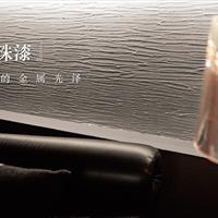 日本四国化成珍珠漆全国招商 原装进口珍珠漆 天然环保会呼吸