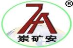 济宁东达机电有限责任公司