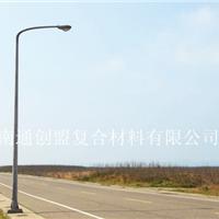 供应玻璃钢灯杆 玻璃纤维灯杆
