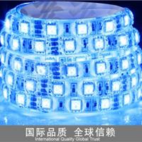供应圣诞装饰led灯带|商场装饰彩色led灯带