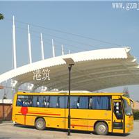 供应膜结构遮阳雨篷,膜结构车棚