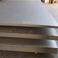 供应NM360钢板