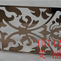 供应东莞实心铝板雕刻镂空红古铜屏风