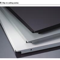 供应吊顶铝扣板 吸音板 微孔铝扣板厂家