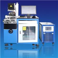 供应CO2非金属激光打标机、激光雕刻机