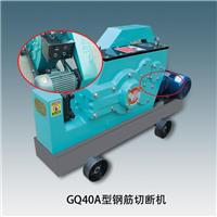 供应GQ40A型钢筋切断机   体积小 寿命长