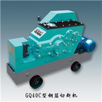 长葛厂家供应GQ40C型钢筋切断机   移动方便