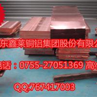 T1高精紫铜板,国产【优质】紫铜板销售