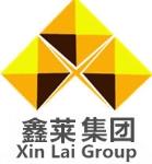 广东鑫莱铜铝集团股份有限公司