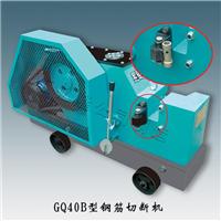 长葛厂家供应GQ40B型钢筋切断机