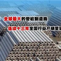 广东建华管桩有限公司