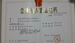 连云港格兰液压设备机电有限公司