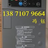 供应日本三垦变频器,S06-4A019-B(7.5KW)
